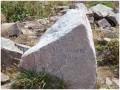 Erquy : des Sables d'Or les Pins au Cap d'Erquy